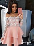 Платье с двойной пышной юбкой из неопрена и кружевным верхом с открытыми плечами vN5799, фото 5