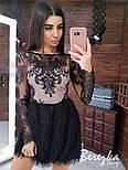 Платье с кружевным верхом с длинным рукавом и юбкой травка vN5800, фото 2