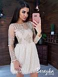 Платье с кружевным верхом с длинным рукавом и юбкой травка vN5800, фото 7