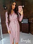 Сияющее платье из люрекса длиной миди на запах с длинным рукавом vN5803, фото 3
