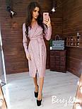 Сияющее платье из люрекса длиной миди на запах с длинным рукавом vN5803, фото 4