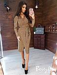 Сияющее платье из люрекса длиной миди на запах с длинным рукавом vN5803, фото 6