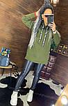 Женское удлиненное худи на флисе с капюшоном vN5835, фото 6