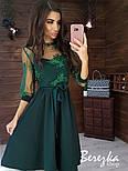 Платье миди с пышной юбкой и кружевным верхом с рукавом 3/4 vN5840, фото 2