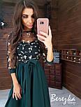 Платье миди с пышной юбкой и кружевным верхом с рукавом 3/4 vN5840, фото 3