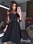 Платье миди с пышной юбкой и кружевным верхом с рукавом 3/4 vN5840, фото 4