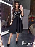 Платье миди с пышной юбкой и кружевным верхом с рукавом 3/4 vN5840, фото 6