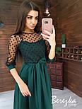 Платье миди с пышной юбкой и кружевным верхом с рукавом 3/4 vN5840, фото 7