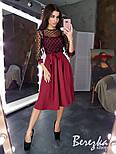 Платье миди с пышной юбкой и кружевным верхом с рукавом 3/4 vN5840, фото 9