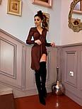Асимметричное атсалное платье с длинным рукавом и верхом на завязке vN5844, фото 2