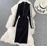 Платье из трикотажа рибаны с длинным рукавом и молнией на груди vN5848, фото 2