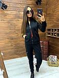 Женский спортивный костюм из трехнитки на флисе с мастеркой на молнии vN5851, фото 9