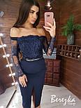 Женский юбочный костюм с кружевным боди с открытыми плечами и юбкой карандаш vN5856, фото 3