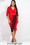 Платье - футляр в больших размерах с верхом на запах и макраме vN5877, фото 2