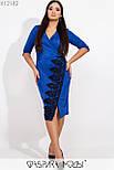 Платье - футляр в больших размерах с верхом на запах и макраме vN5877, фото 3