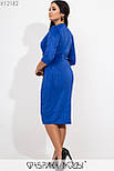 Платье - футляр в больших размерах с верхом на запах и макраме vN5877, фото 4