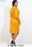 Платье - футляр в больших размерах с верхом на запах и макраме vN5877, фото 6