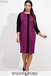 Прямое замшевое платье в больших размерах с рукавом 3/4 и контрастной вставкой vN5882, фото 2