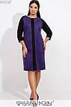 Прямое замшевое платье в больших размерах с рукавом 3/4 и контрастной вставкой vN5882, фото 3