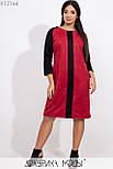 Прямое замшевое платье в больших размерах с рукавом 3/4 и контрастной вставкой vN5882, фото 4