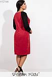 Прямое замшевое платье в больших размерах с рукавом 3/4 и контрастной вставкой vN5882, фото 5