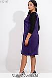 Прямое замшевое платье в больших размерах с рукавом 3/4 и контрастной вставкой vN5882, фото 6