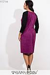Прямое замшевое платье в больших размерах с рукавом 3/4 и контрастной вставкой vN5882, фото 7