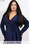 Платье миди из люрекса в больших размерах с верхом на запах и длинным рукавом vN5883, фото 3