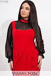 Платье в больших размерах с асимметричной юбкой и вставкой из сетки vN5884, фото 2