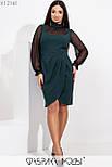 Платье в больших размерах с асимметричной юбкой и вставкой из сетки vN5884, фото 3