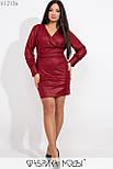 Мерцающее платье в больших размерах с напылением и верхом на запах vN5885, фото 2