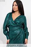 Мерцающее платье в больших размерах с напылением и верхом на запах vN5885, фото 3
