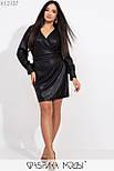 Мерцающее платье в больших размерах с напылением и верхом на запах vN5885, фото 5