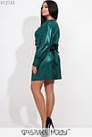 Мерцающее платье в больших размерах с напылением и верхом на запах vN5885, фото 7