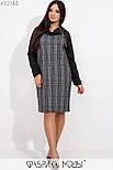 Прямое платье из ангоры в клетку в больших размерах с длинным рукавом vN5886, фото 2