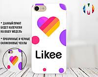 Силиконовый чехол для Apple Iphone 7 Likee (Лайк) (4007-3321)