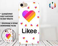 Силиконовый чехол для Apple Iphone 7 Likee (Лайк) (4007-3322)