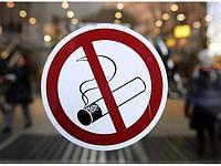 """Курение в запрещенных Законом местах: правовой анализ в вопросах и ответах (журнал """"Боевые искусства"""", март, 2015 год)"""