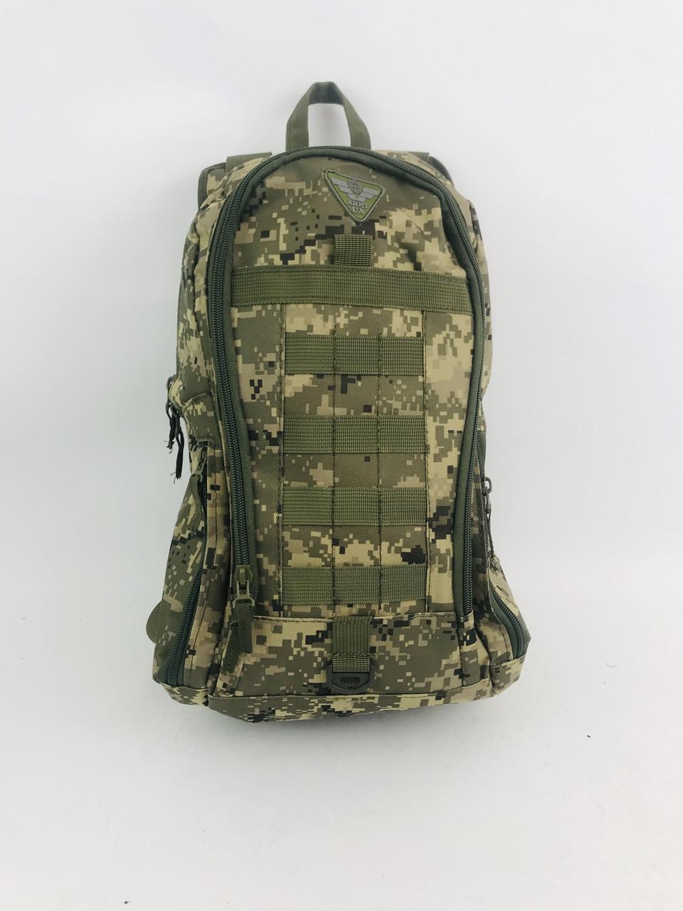 """Туристический, тактический рюкзак """"FAVOR"""" 315-01"""