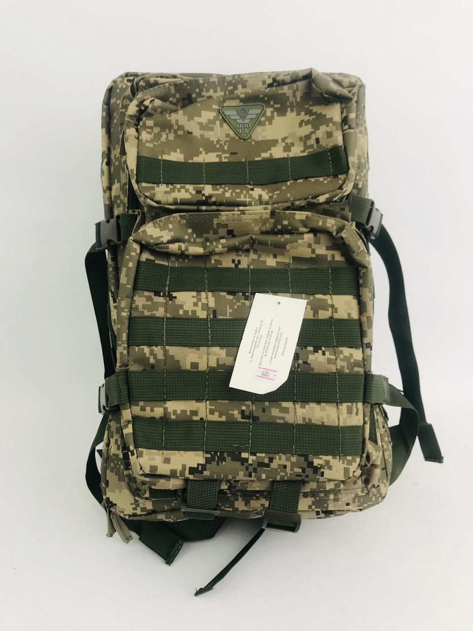 """Тактический рюкзак """"ARMY"""" 600-03"""