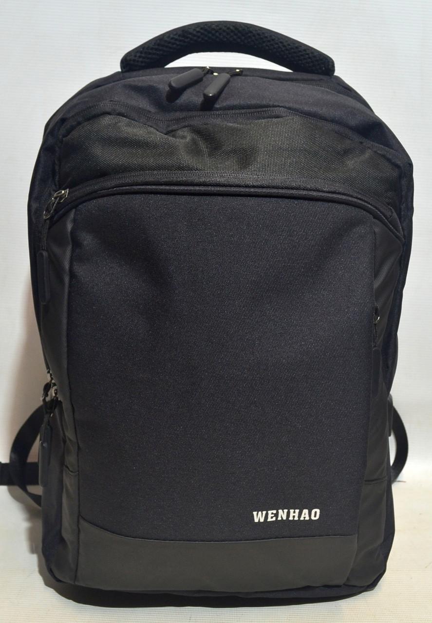 """Городской рюкзак с отделением для ноутбука """"VENHAO"""" 1070"""