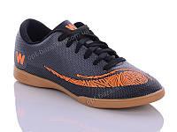Футбольная обувь детская Presto 263 black (36-39) - купить оптом на 7км в одессе
