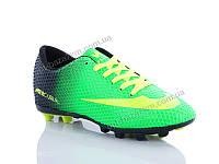 Футбольная обувь детская M.M N2ш green-black h (36-39) - купить оптом на 7км в одессе