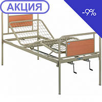 Медицинская кровать (три секции) -94V металлическая (OSD)