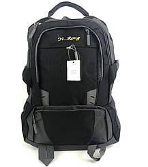 """Спортивний рюкзак """"YIRONG"""" YR 1733"""