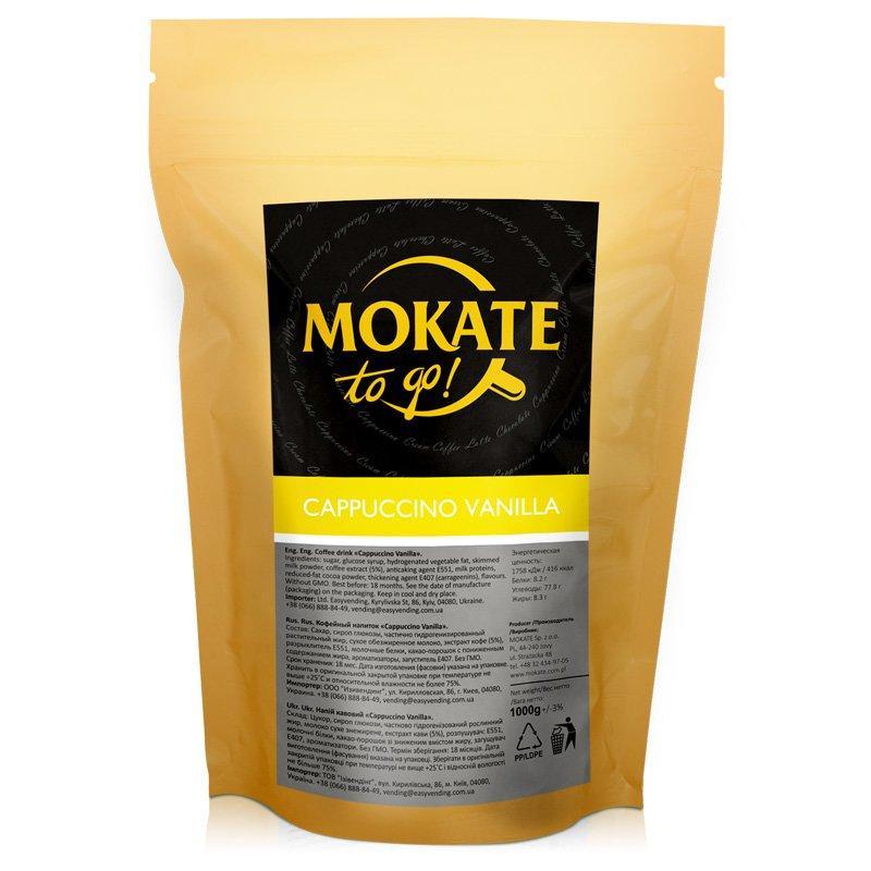 Капучино Mokate Vanilla 1 кг