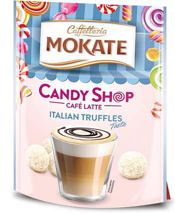 Капучино растворимый МОКАТЕ Candy Shop Italian Truffle 110 г
