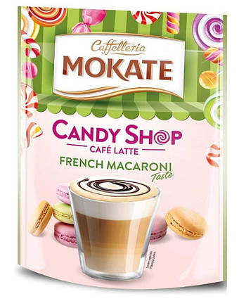 Капучино растворимый МОКАТЕ Candy Shop French Macaroni 110 г