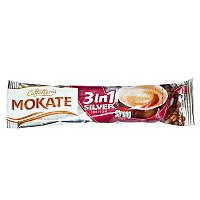 Растворимый напиток Mokate 3 в 1 Silver 18 г х 50 шт