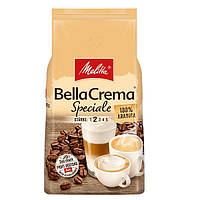 Кофе Melitta BellaCrema Speciale 100% Arabica в зернах 1000 г